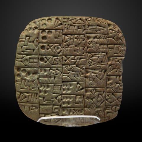 Глиняная табличка. Месопотамия. Около 2600 года до н.э.