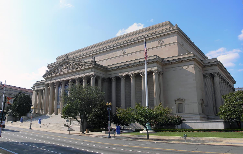 Национальный архив США